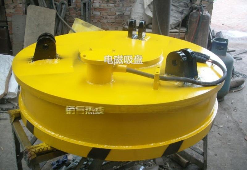 φ90电磁吸盘 起重电磁铁 冶金吊运钢铁用电磁吸盘