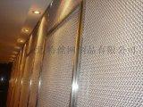 金屬網幕牆 壁掛裝飾網 電梯裝飾網 金屬網簾 裝飾網隔斷