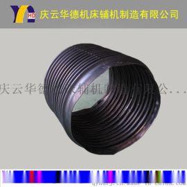 定制气缸轴类整体式圆形伸缩防护罩