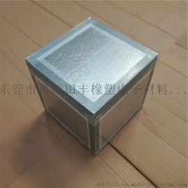 东莞田丰 40L2~8℃聚氨酯发泡疫苗冷藏箱