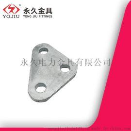 线路连接 LV-1040型联板 双拉线用 永久金具