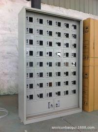 南京宏寶五孔手機充電櫃廠家直銷