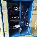 蓝色反恐器械柜LF-F45 反恐柜镀锌钢 安全防暴钢制柜