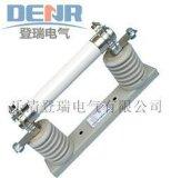 高压熔断器(XRNT1-10/40A、XRNT1-10/80A)