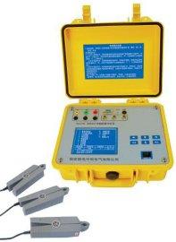电能质量分析仪(GDDN-2000B)国电中科