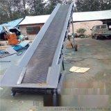加长型爬坡带式输送机 挡边散料传送设备