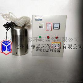 净淼水箱自洁器WTS-2B内置式臭氧发生器