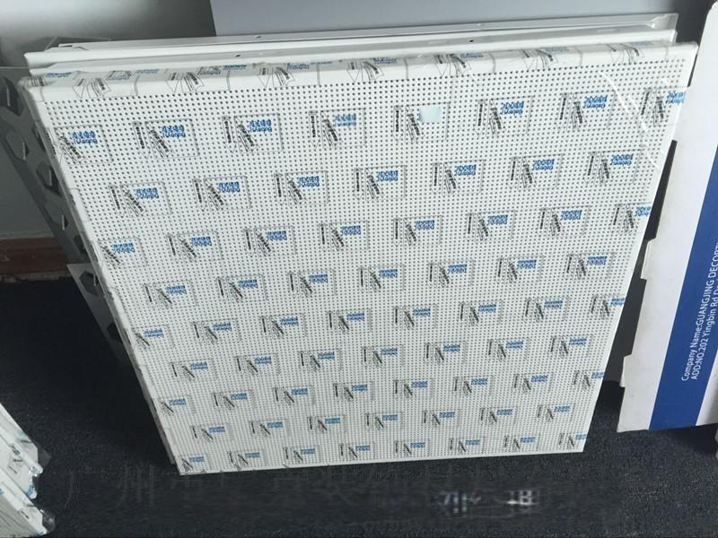 办公区铝扣板吊顶装饰-办公区冲孔铝扣板