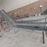 304不锈钢材质输送带爬坡机网链输送机厂家定制