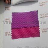 光变皮革 紫色感光变色皮革