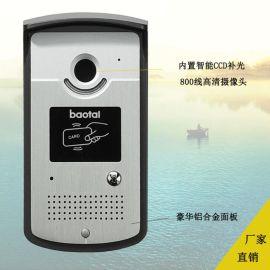 新款热销智能手机远程监控单元门口机铝合金可视门铃楼宇对讲系统