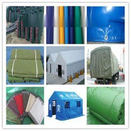 军绿色帆布生产厂家