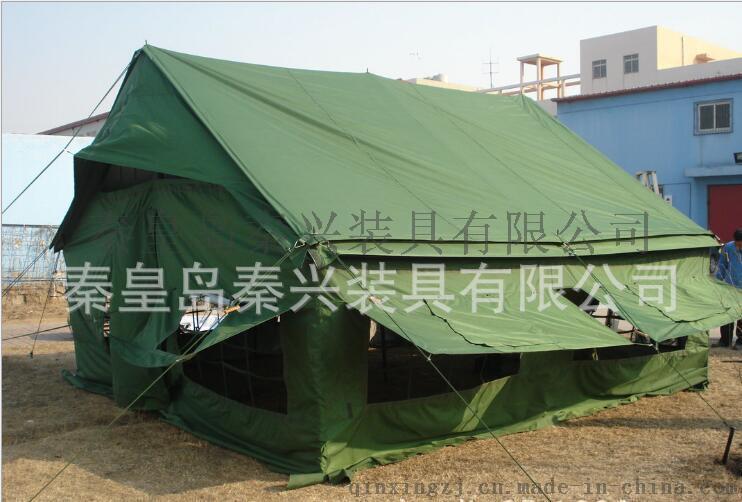 2003型班用单帐篷 户外露营帐篷 野外迷彩帐篷 多人野营帐篷