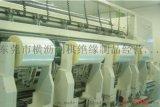 日本東麗T60/S10PET膜廠家直銷