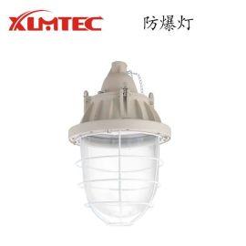 供应BCD系列防爆灯  防爆照明灯 100W防爆灯