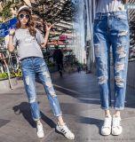女式牛仔長褲 春夏季熱賣韓版牛仔褲 高腰小腳褲
