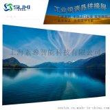 上海LED室内小间距厂家 LED室内小间距