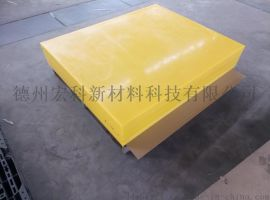 UHMW-PE板护舷贴面板耐磨滑板衬板HDPE板材