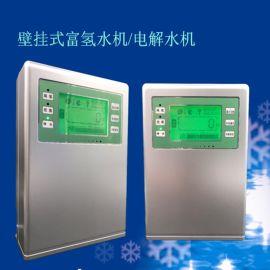 HNT-168A五級過濾器 電解水機