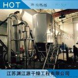 厂家直销 LPG系列离心喷雾干燥机 高速离心喷雾干燥机 小型喷雾干燥机 优质常州烘干设备