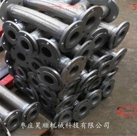 法兰金属软管高压高温不锈钢软连接