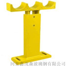 鑫茂森 玻璃钢电缆支架  站立式电缆支架