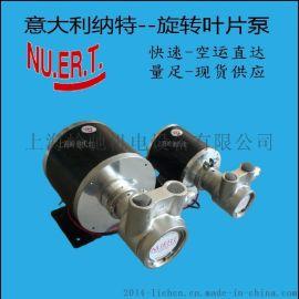 北京天津 进口调速无刷直流不锈钢高压旋转叶片泵 水泵 增压泵