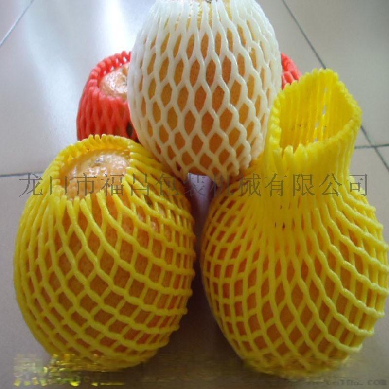 供应水果防震网套机,网套挤出设备