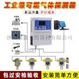 可燃气体报警器,可燃气体探测器安装