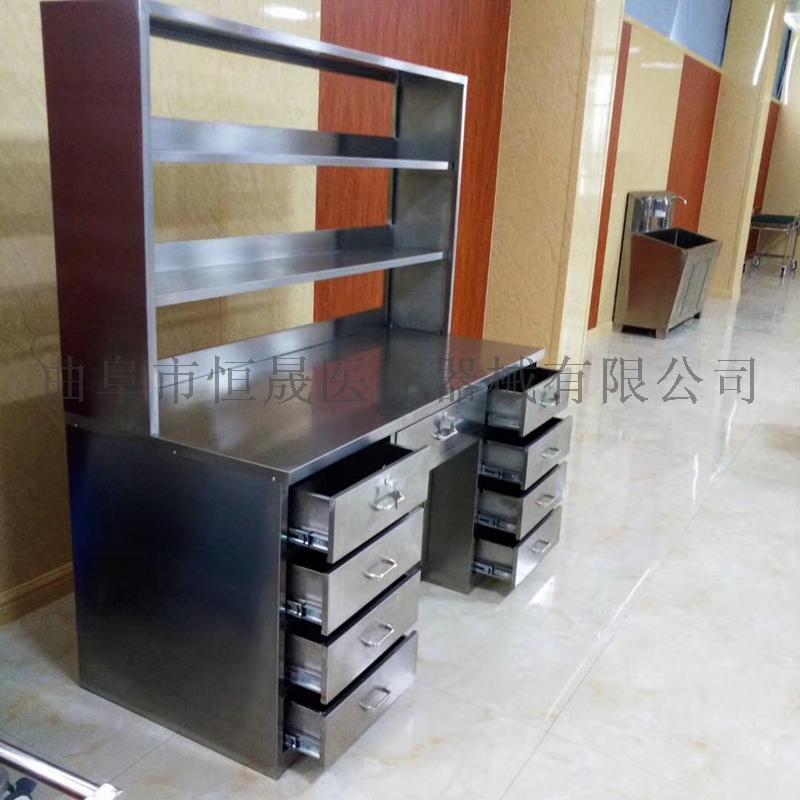 不锈钢工作台 试剂架工作台 实验用 医院科室用