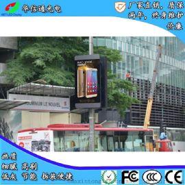 P6户外防水LED灯杆屏智慧路灯小型广告电子显示屏华信通