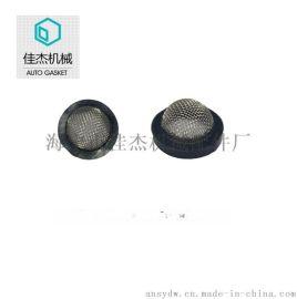 支持定制橡胶塑料不锈钢过滤网