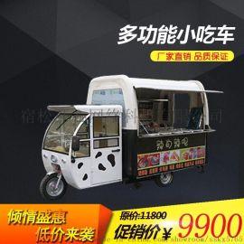 商铺电动四轮小吃车房车多功能流动美食餐车移动早餐车推车奶茶车