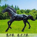 玻璃钢雕塑仿真动物雕塑马雕塑马到成功雕塑树脂摆件