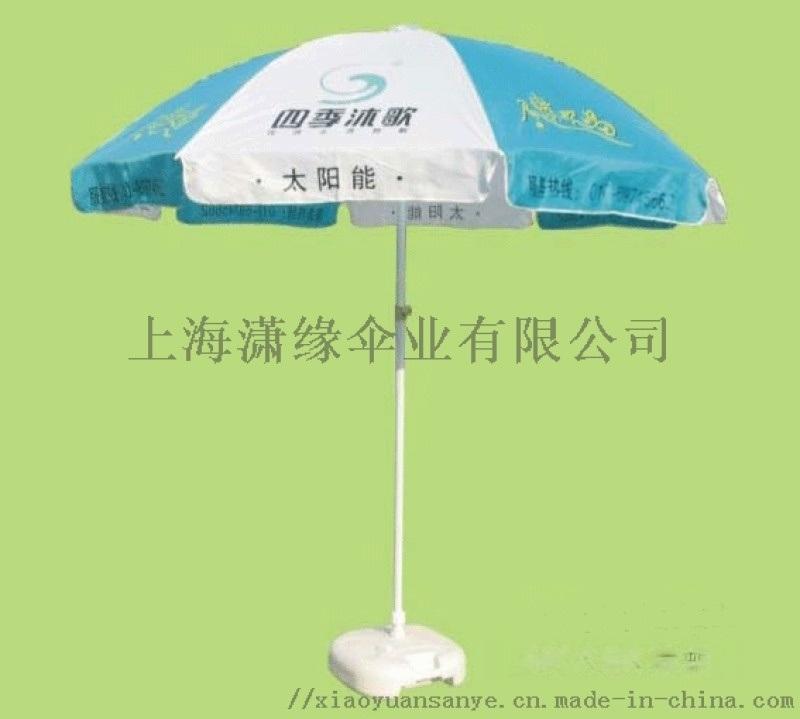 双骨户外广告太阳伞、沙滩伞