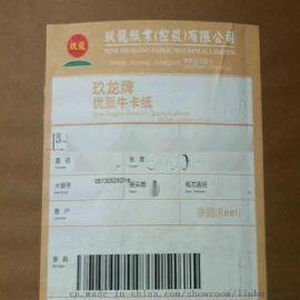 上海浙江江苏昆山供应150克180克250克国产单面环保牛卡纸 玖龙牛皮纸 平张国产牛卡纸
