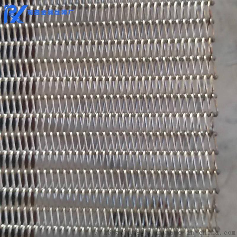 单人字形网带金属不锈钢耐高温输送带(定制)