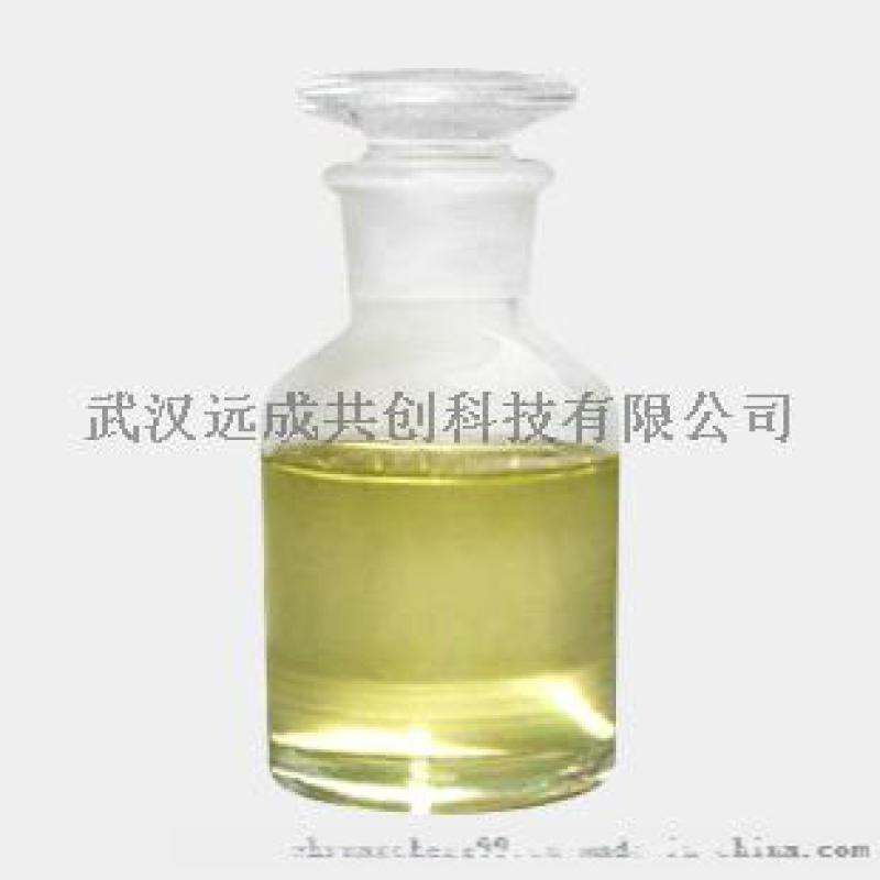 十八烷基三甲基氯化銨112-03-8柔軟劑
