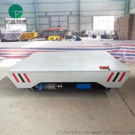 车间搬运车非标定制蓄电池运输平台流水线转运