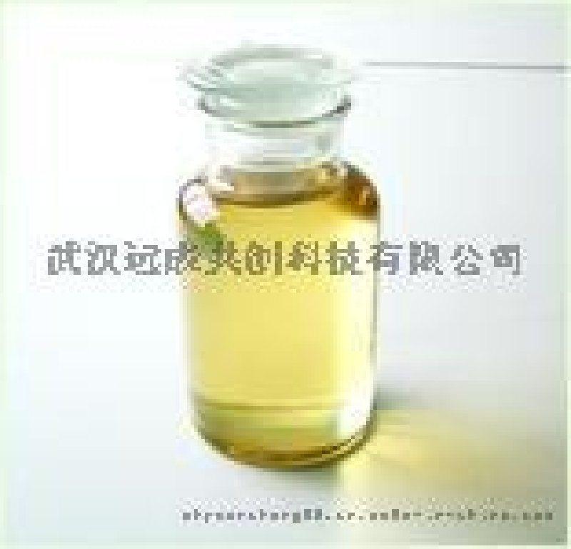 供应 水产杀虫剂 40% 辛硫磷溶液 现货厂家