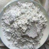 供應325目優質 重質碳酸鈣 325目重鈣粉