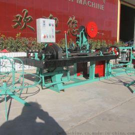 新型高速双股刺绳机高效高产低耗铁丝护栏网刺丝防护网编织机器厂家生产