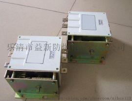 GHK-200/1.14隔离换向开关