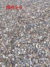 3~5公分鹅卵石 大量鹅卵石** 广东鹅卵石厂家1
