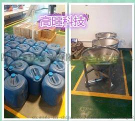 开远市醇基燃料添加剂,通用型的生物醇油乳化剂,厂家销售加盟