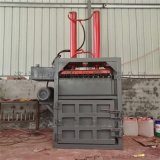 鐵銷壓塊立式液壓打包機 油漆桶壓扁液壓打包機