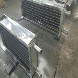 热水加热器SRL钢管绕铝翅片水循环加热器