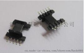EFD15高频变压器骨架 贴片 卧式5+5针