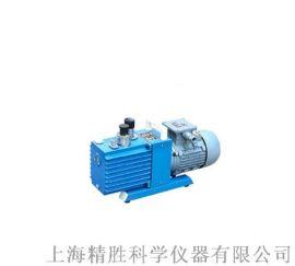 2XZF-2防爆直联旋片式真空泵2L
