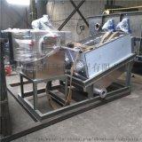 益海自動化疊螺式污泥脫水機,泥水分離機污水處理設備